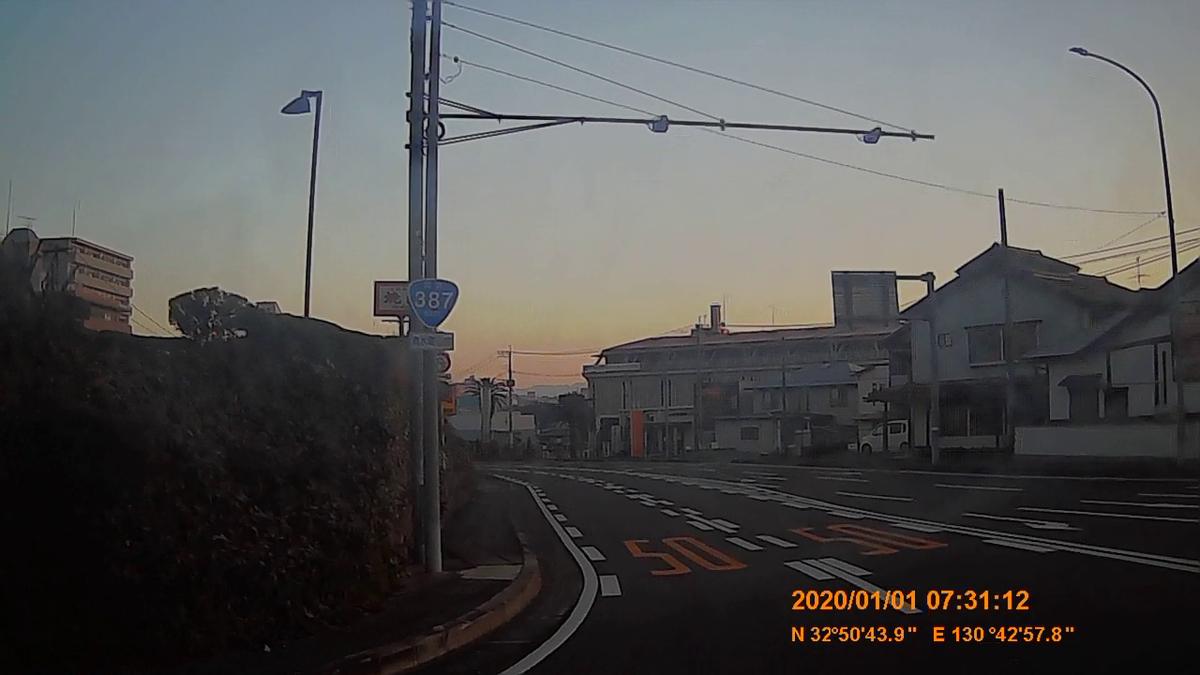 f:id:japan_route:20200310220043j:plain