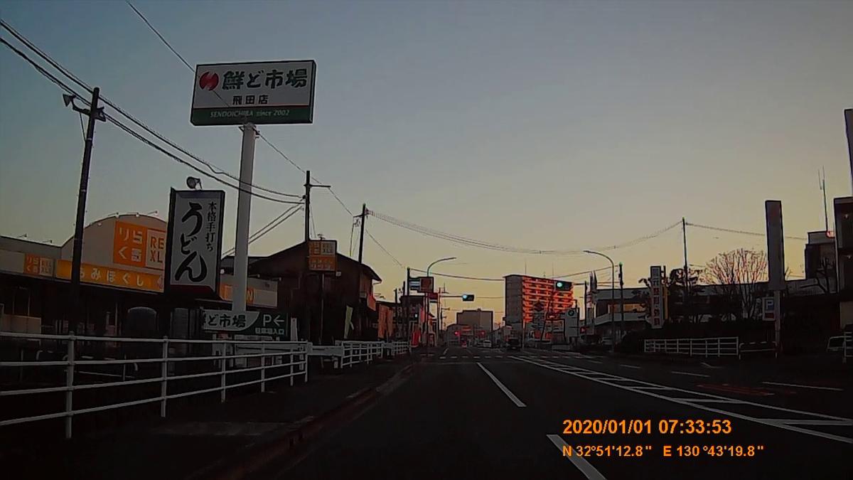 f:id:japan_route:20200310220137j:plain