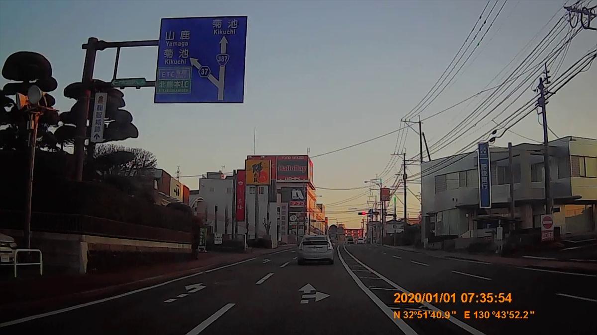 f:id:japan_route:20200310220158j:plain