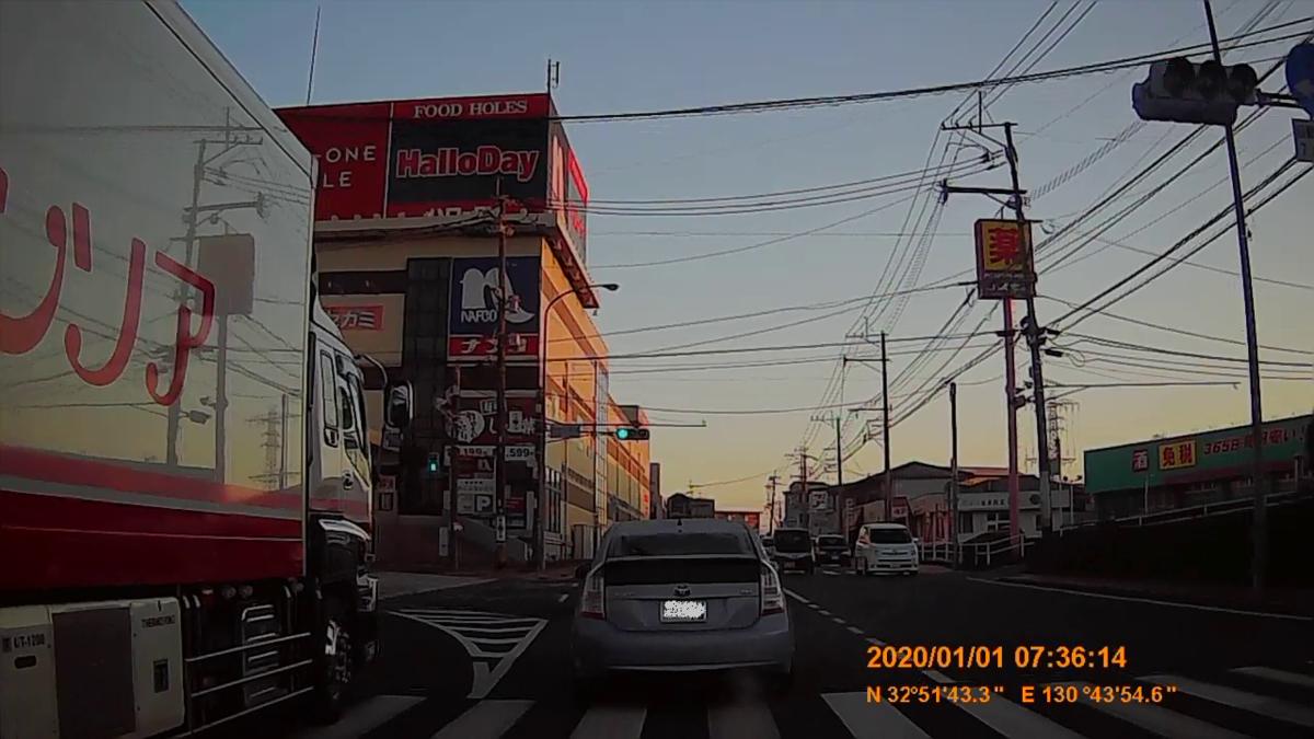 f:id:japan_route:20200310220200j:plain