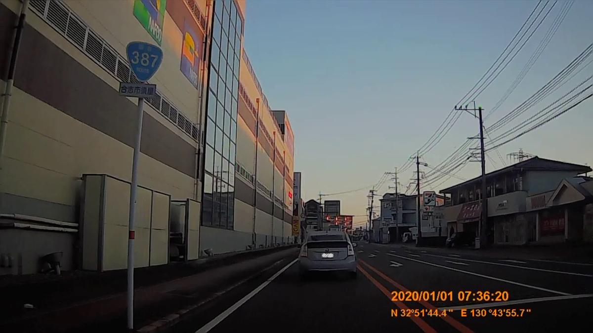 f:id:japan_route:20200310220210j:plain