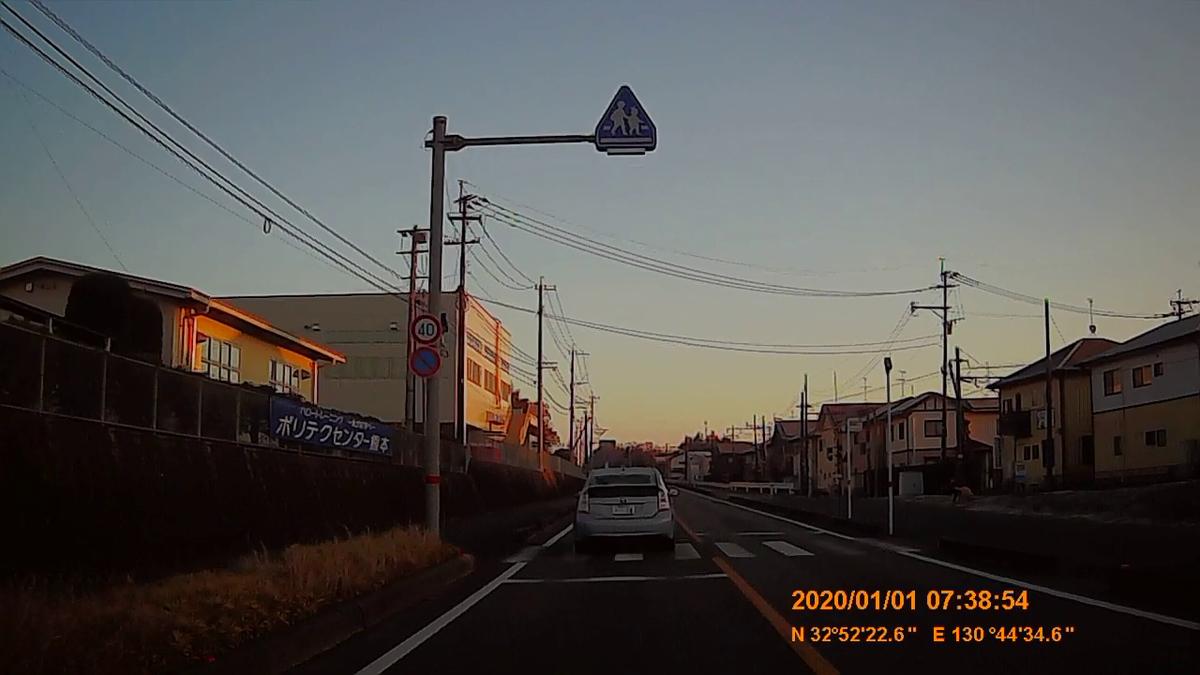 f:id:japan_route:20200310220225j:plain