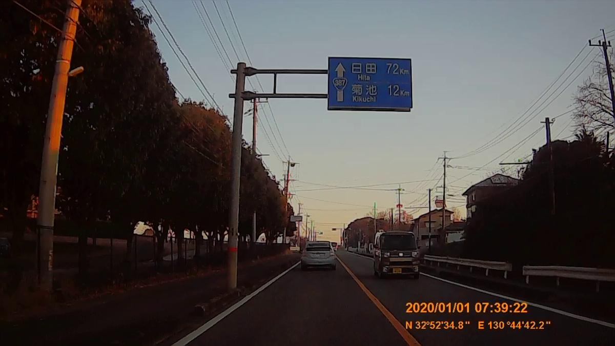 f:id:japan_route:20200310220234j:plain