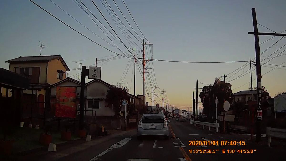 f:id:japan_route:20200310220241j:plain