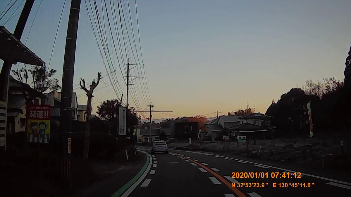 f:id:japan_route:20200310220311j:plain
