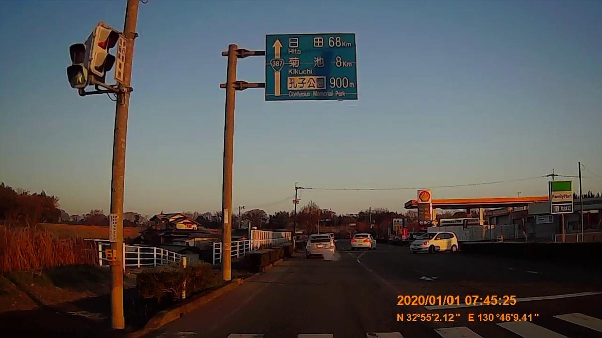 f:id:japan_route:20200310220354j:plain