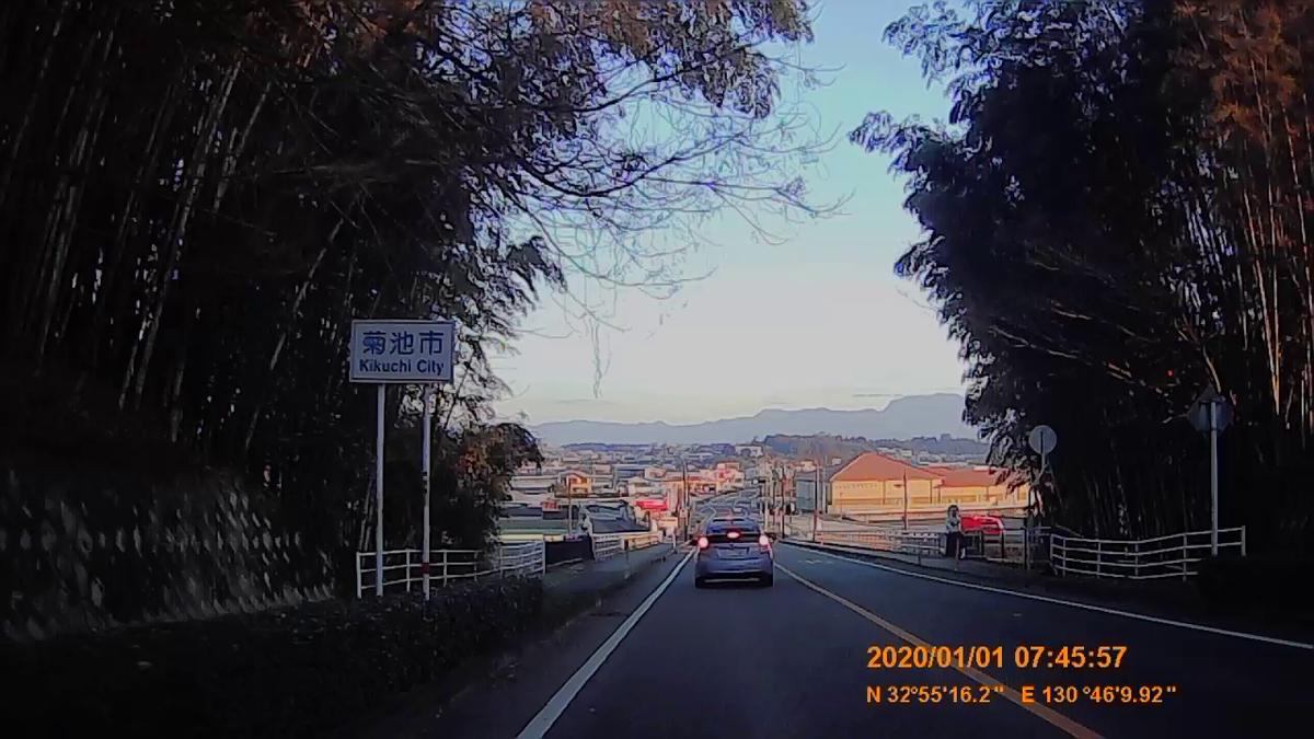 f:id:japan_route:20200310220413j:plain