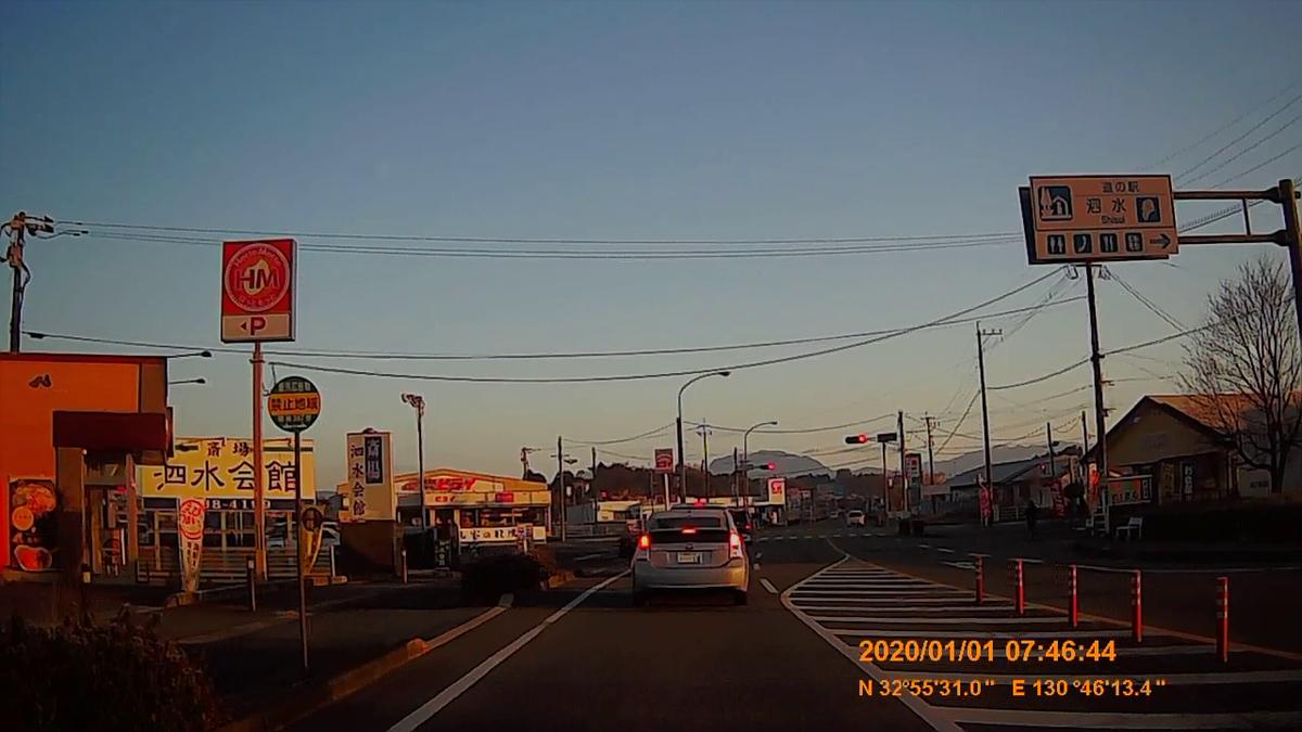 f:id:japan_route:20200310220425j:plain