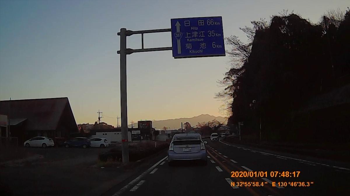 f:id:japan_route:20200310220441j:plain