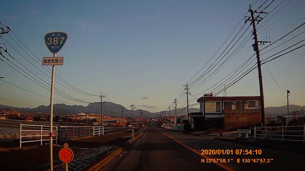 f:id:japan_route:20200310220528j:plain