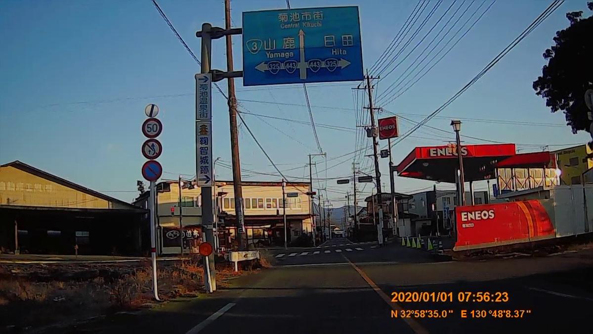 f:id:japan_route:20200310220545j:plain