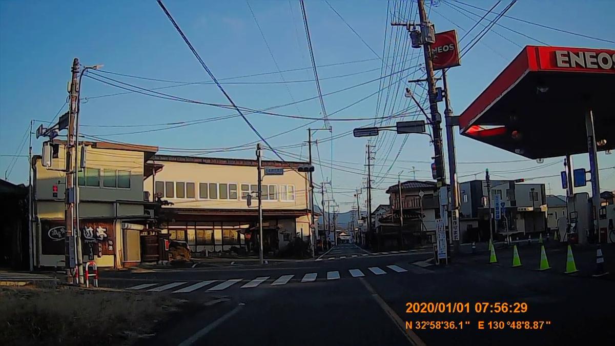 f:id:japan_route:20200310220547j:plain