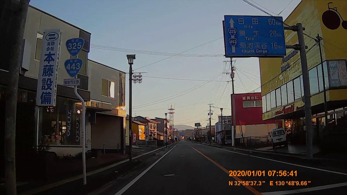 f:id:japan_route:20200310220619j:plain