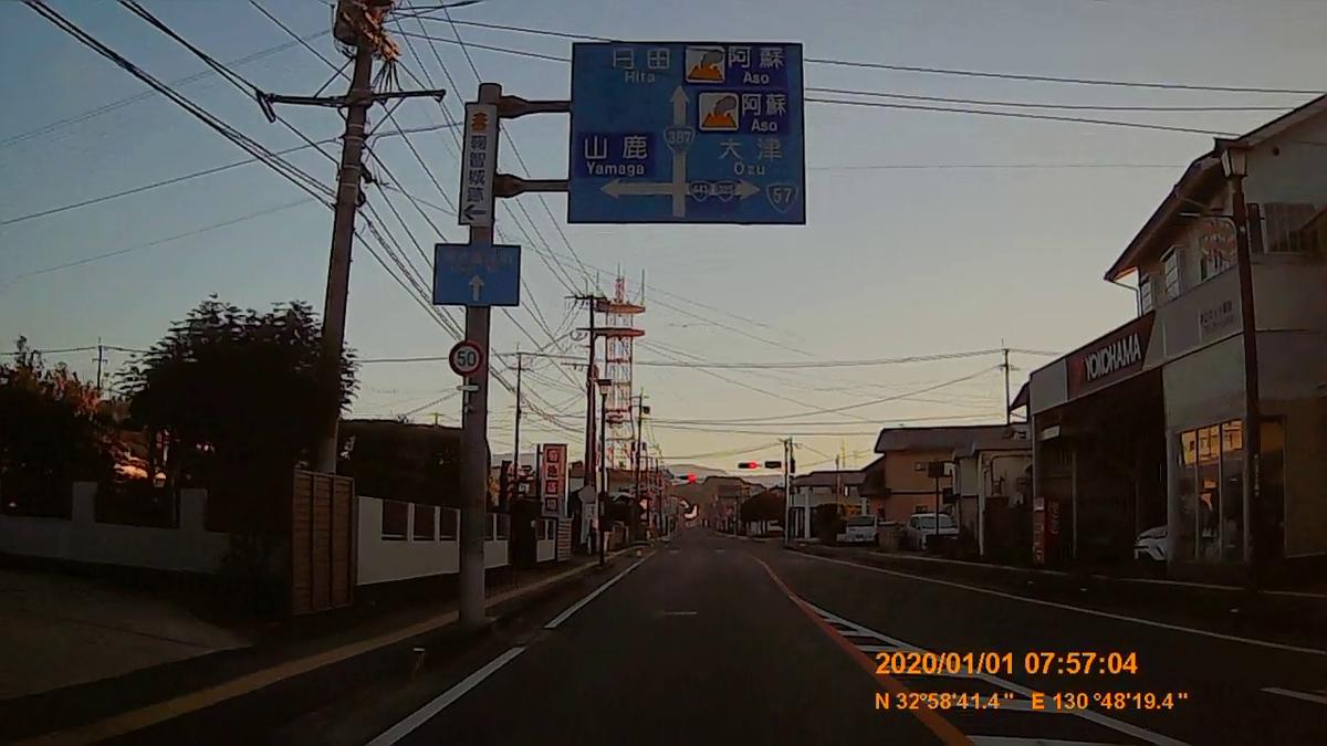 f:id:japan_route:20200310220645j:plain