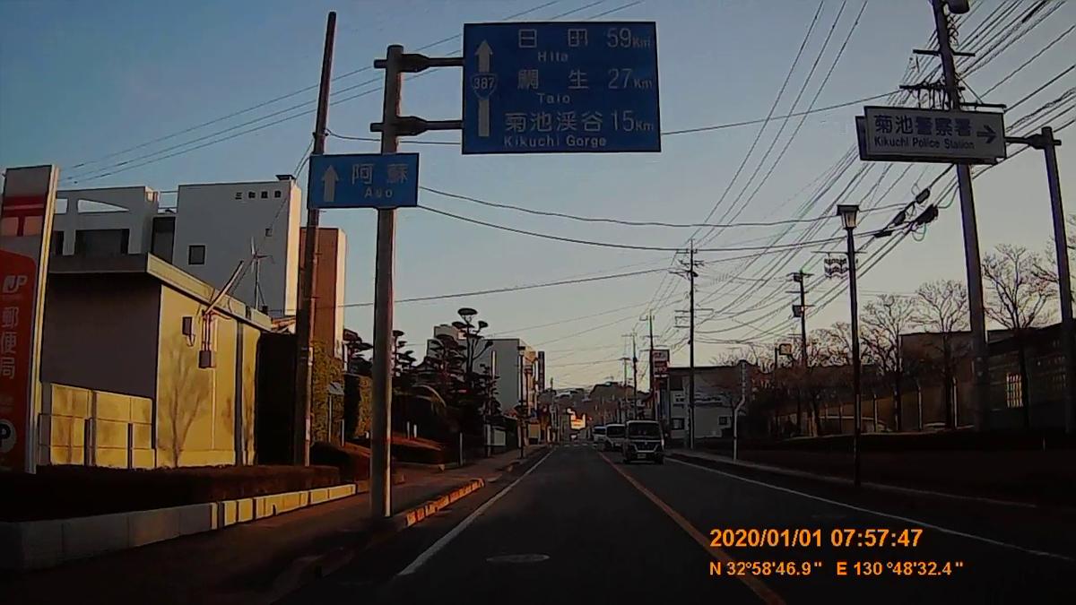f:id:japan_route:20200310220726j:plain