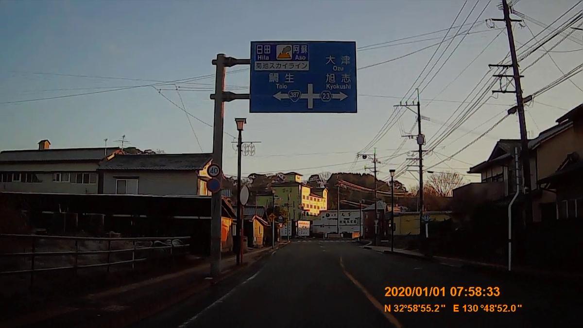 f:id:japan_route:20200310220738j:plain
