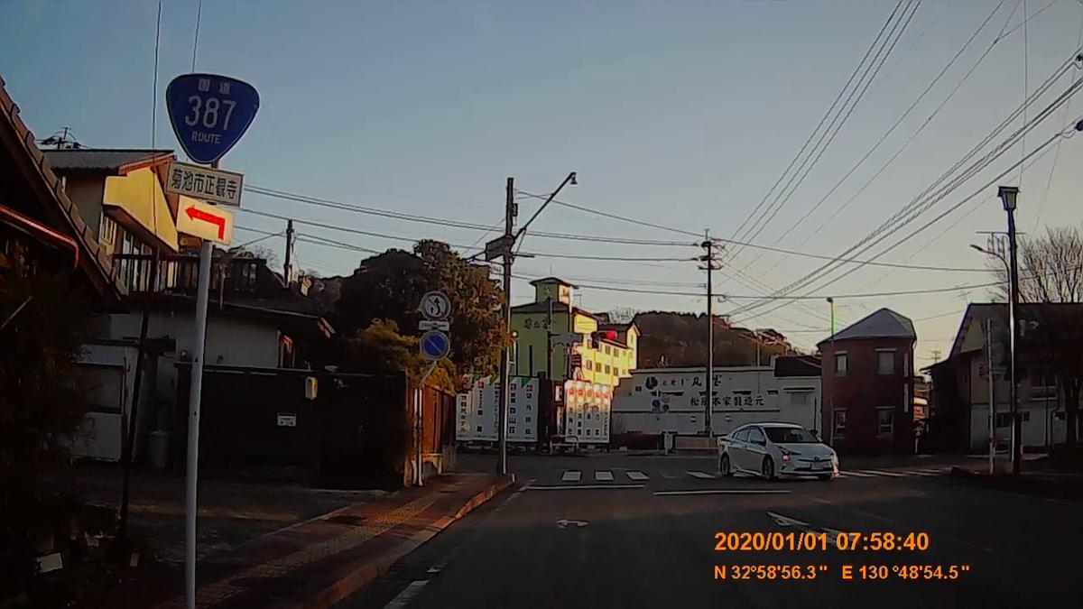 f:id:japan_route:20200310220742j:plain