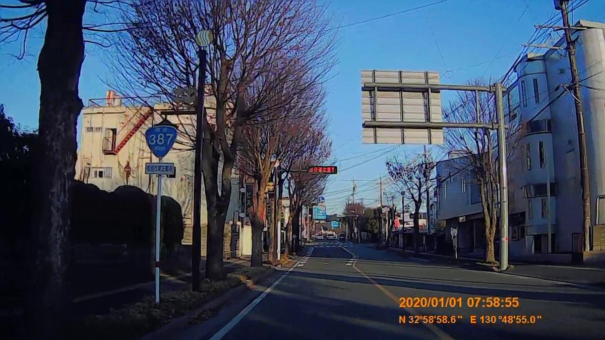 f:id:japan_route:20200310220802j:plain
