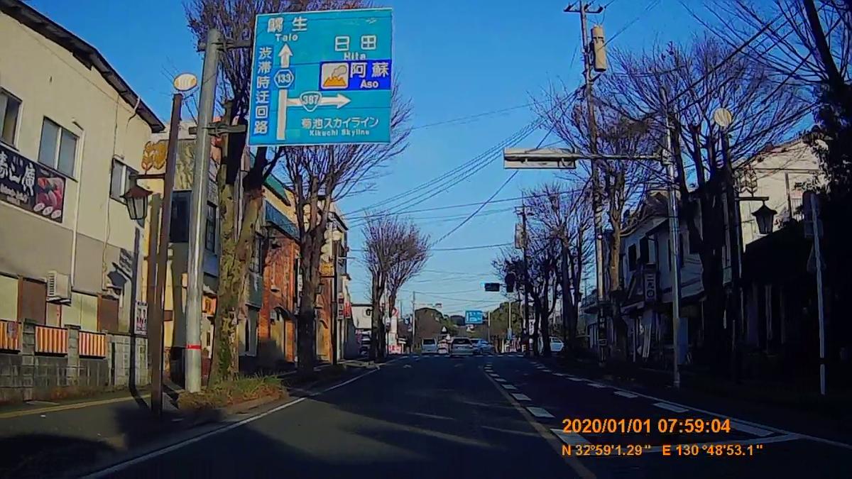 f:id:japan_route:20200310220811j:plain