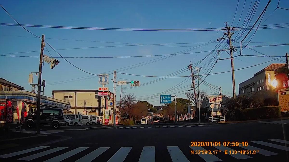 f:id:japan_route:20200310220813j:plain