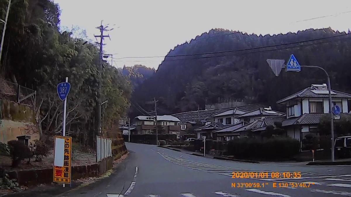 f:id:japan_route:20200310221101j:plain