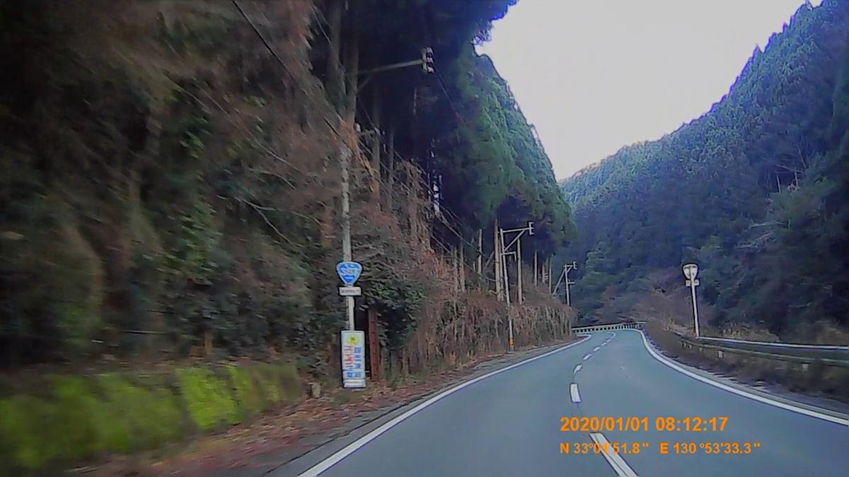 f:id:japan_route:20200310221127j:plain