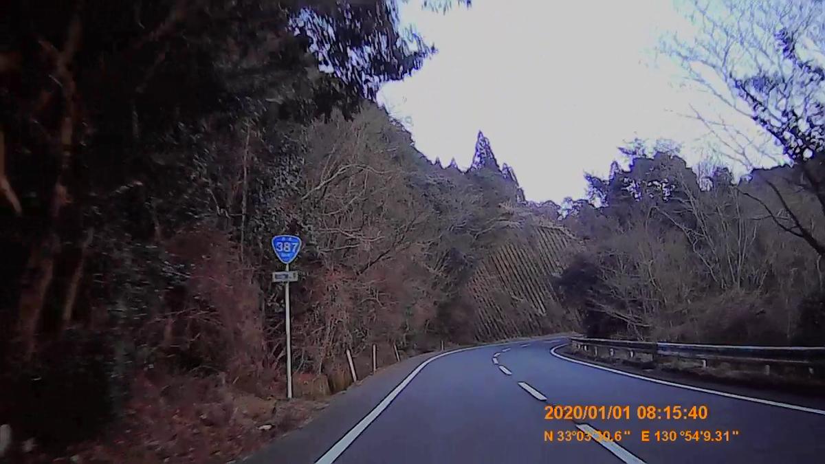 f:id:japan_route:20200310221227j:plain