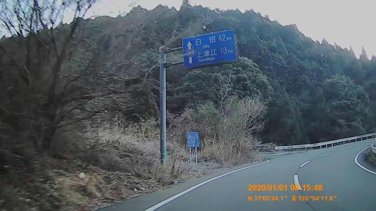 f:id:japan_route:20200310221236j:plain