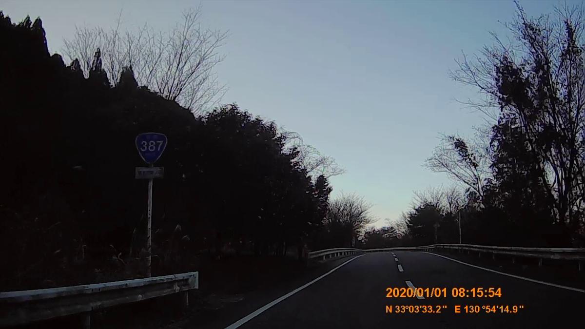 f:id:japan_route:20200310221250j:plain