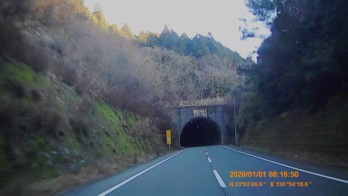 f:id:japan_route:20200310221434j:plain