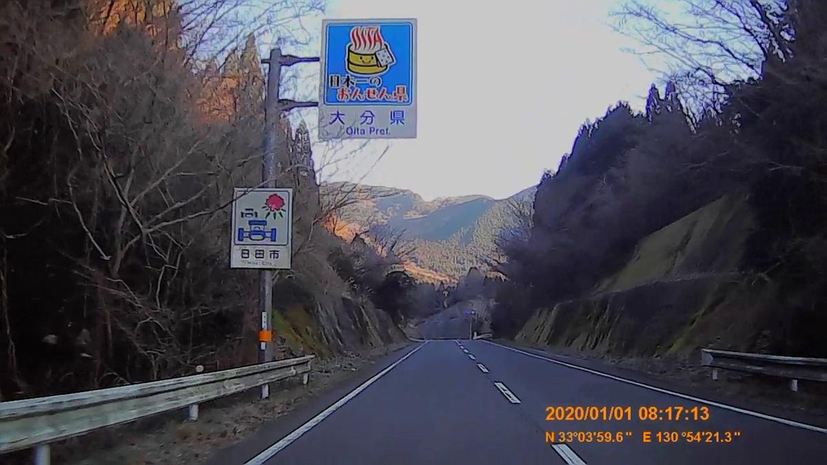 f:id:japan_route:20200310221442j:plain