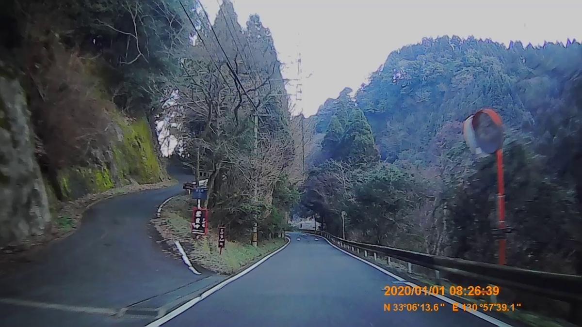 f:id:japan_route:20200310221702j:plain