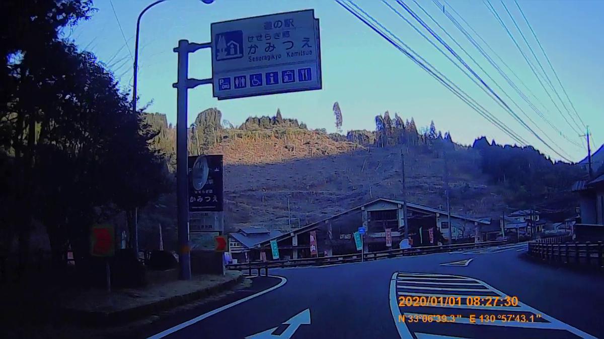f:id:japan_route:20200310221755j:plain