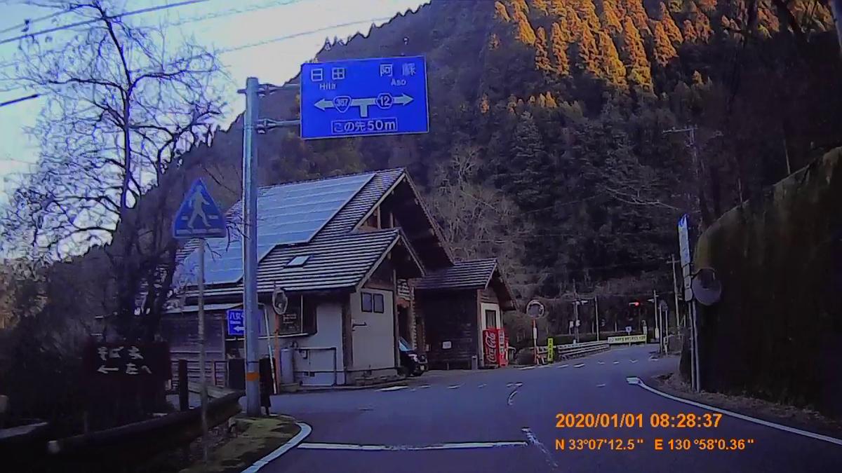 f:id:japan_route:20200310221804j:plain