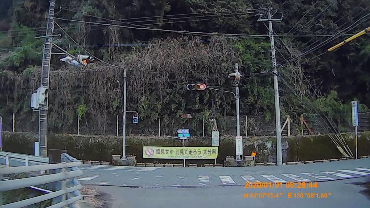 f:id:japan_route:20200310221808j:plain
