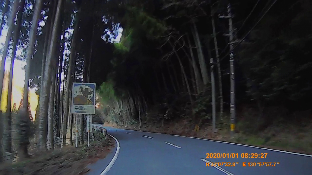f:id:japan_route:20200310221922j:plain