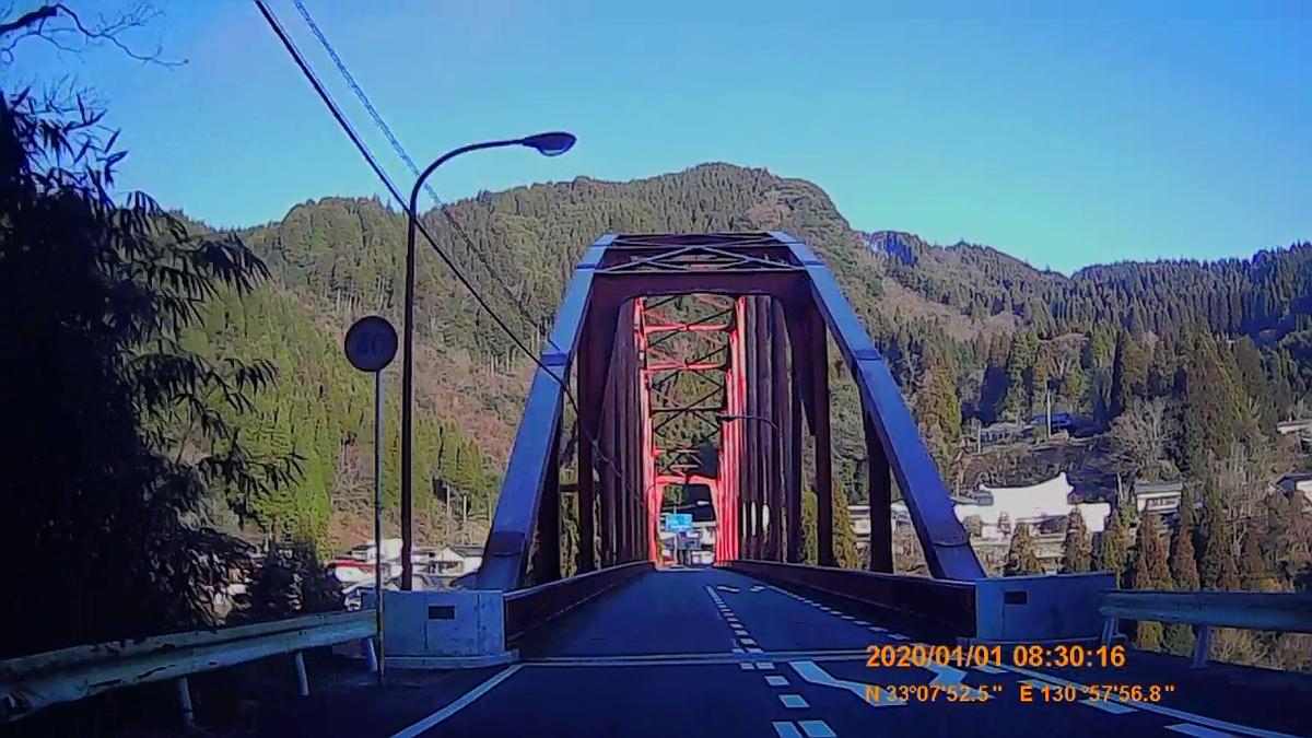 f:id:japan_route:20200310221940j:plain