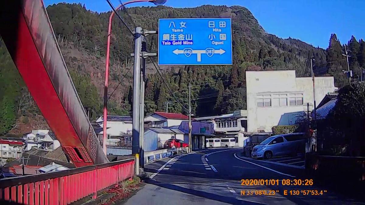 f:id:japan_route:20200310221951j:plain