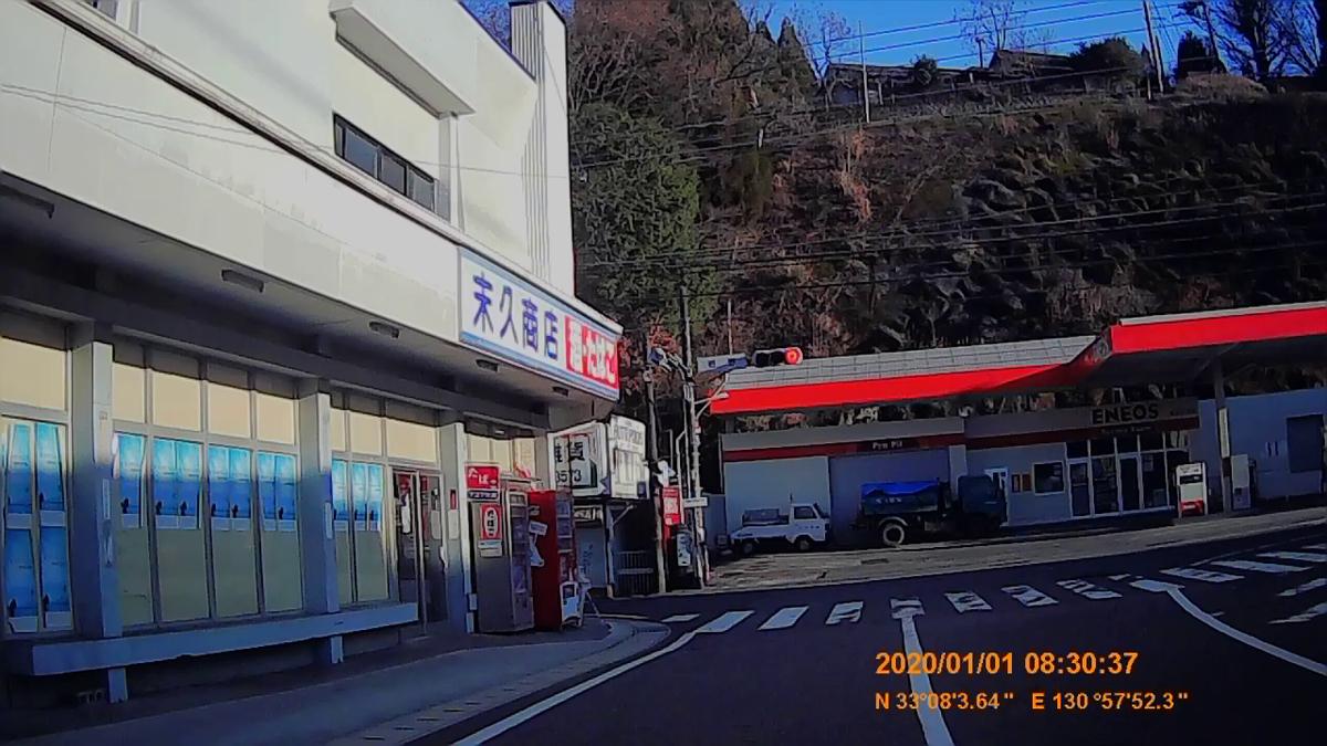 f:id:japan_route:20200310221954j:plain