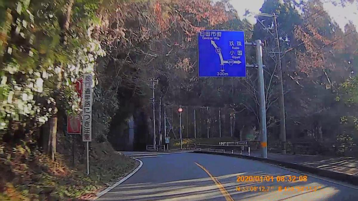 f:id:japan_route:20200310222029j:plain