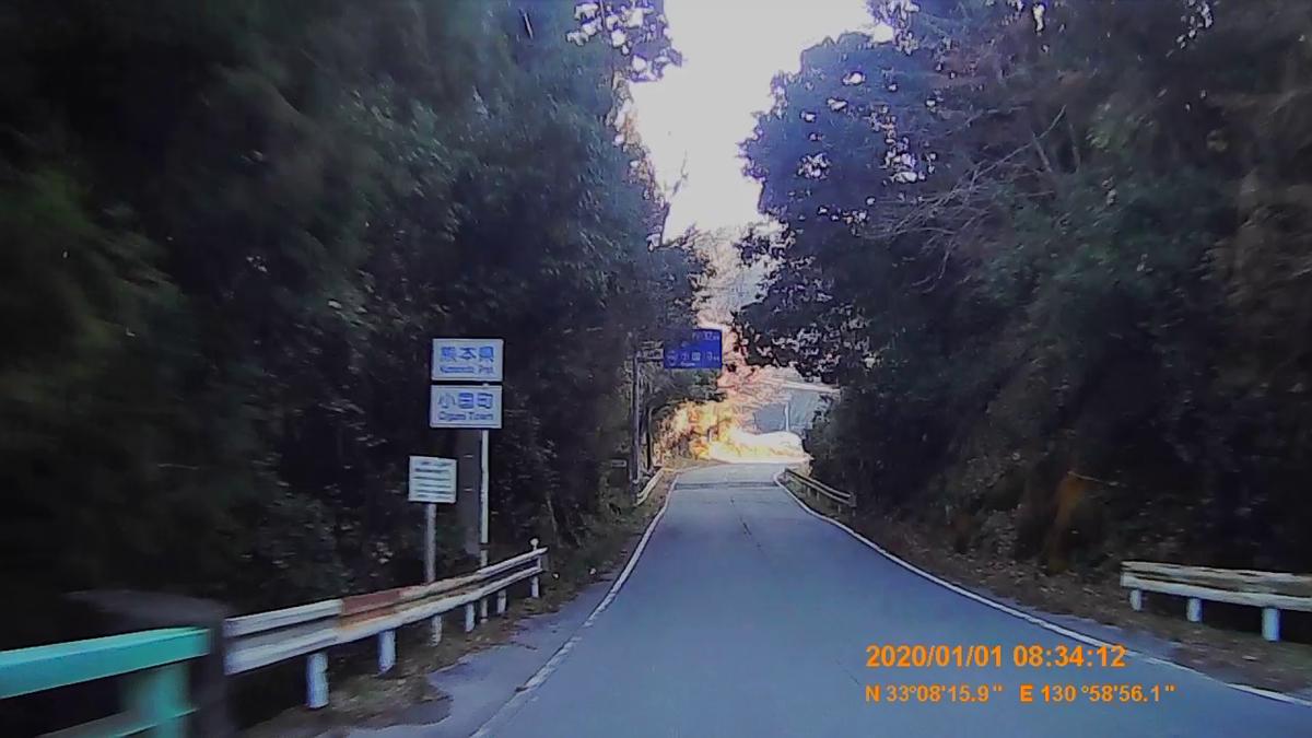 f:id:japan_route:20200310222139j:plain