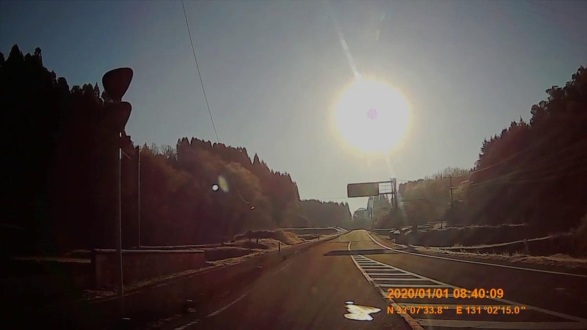 f:id:japan_route:20200310222341j:plain