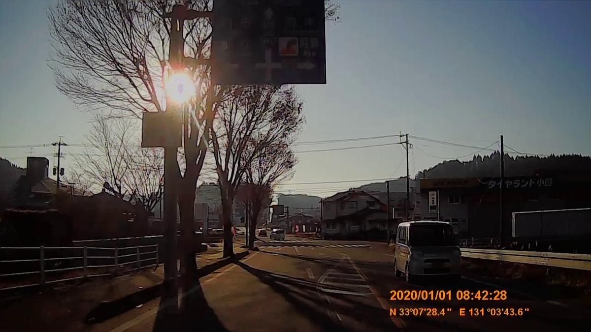 f:id:japan_route:20200310222420j:plain