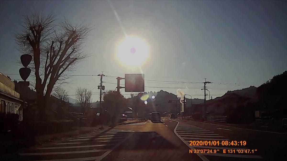 f:id:japan_route:20200310222451j:plain