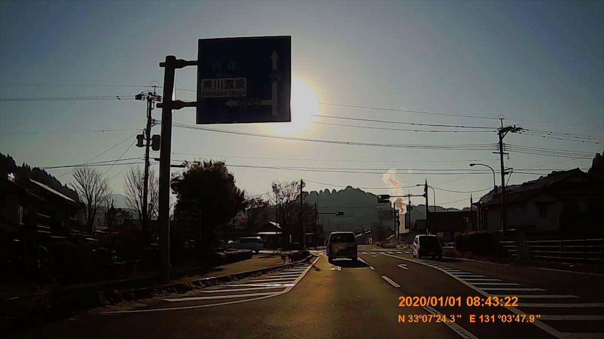 f:id:japan_route:20200310222500j:plain