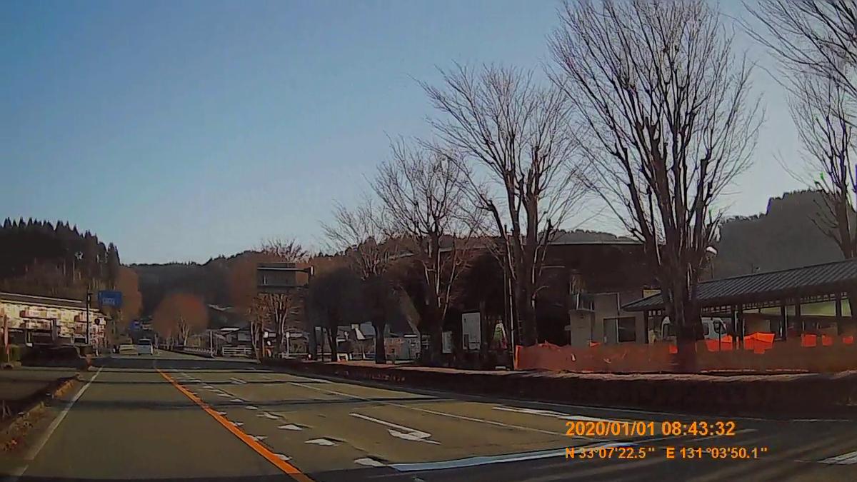 f:id:japan_route:20200310222515j:plain