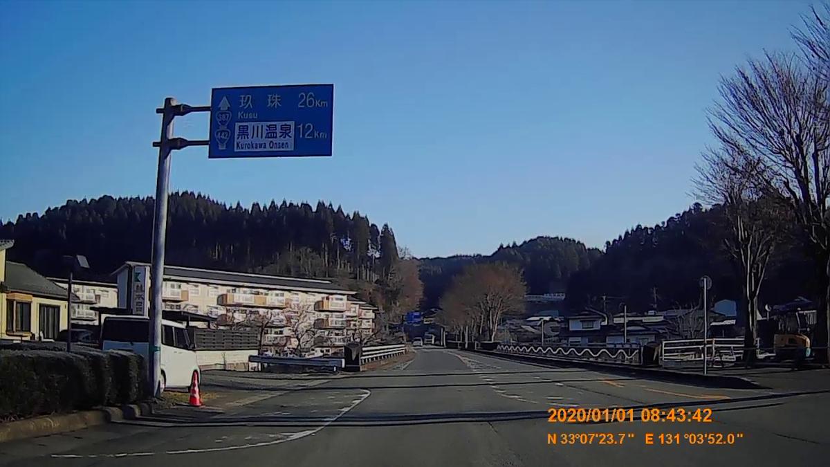 f:id:japan_route:20200310222535j:plain