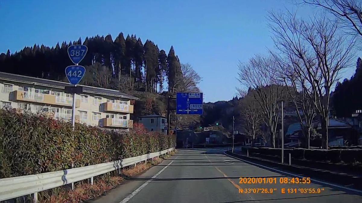 f:id:japan_route:20200310222611j:plain