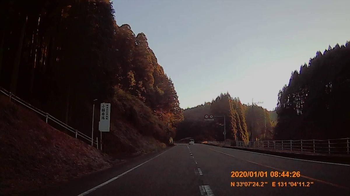 f:id:japan_route:20200310222620j:plain