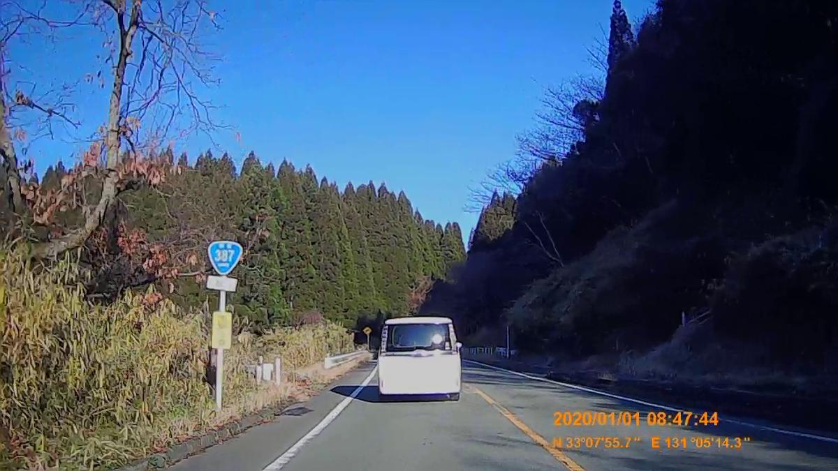 f:id:japan_route:20200310222902j:plain